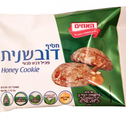 Honey Cookie – Snack